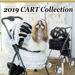 Cart Collection