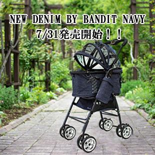 NEW-DENIM-BY-BANDIT-NAVYバナー