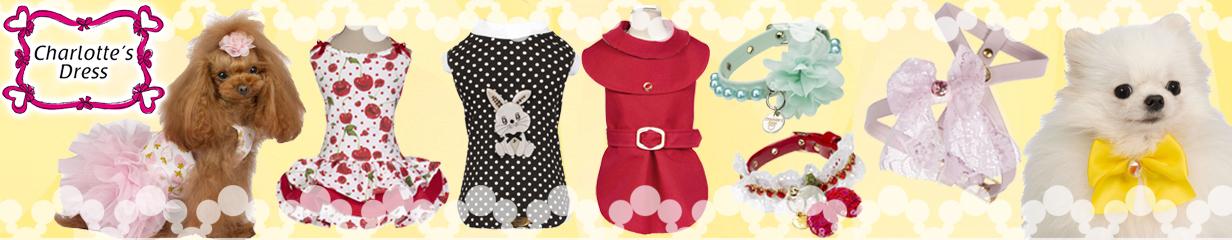 Charlotte's Dress シャーロットドレス