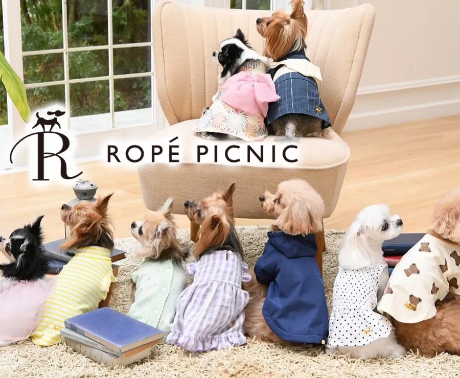 ROPE' PICNIC ロペピクニック