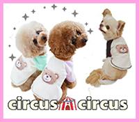 circus circus サーカスサーカス