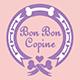 BonBonCopine